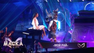 Носорог – Мой рай
